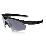 Oakley Industrial M-Frame® 2.0 Black/Gray Glasses